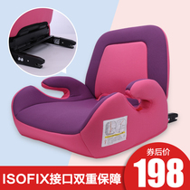 lanyou child safety seat booster cushion 3-12 years old car portable simple car cushion ISOFIX