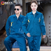 Spring and autumn long-sleeved overalls suits men and women auto repair wear overalls factory workshop engineering clothing custom