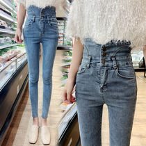 Net red with the same paragraph high waist jeans female 2019 autumn wild was thin feet pants breasted tight denim pants