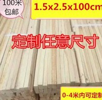 Uncle support wooden sliver shop decoration long long wooden fence rectangular horizontal skeleton ceiling material Dragon