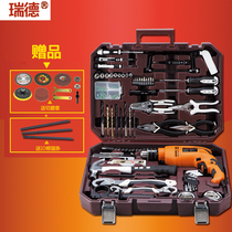 Ruide household electric drill hardware toolbox set family multi-function 220V Electric Maintenance impact drill combination