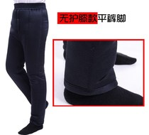 Middle-aged cotton trousers male large size elderly warm pants winter plus velvet three-layer thick cold father knee pants