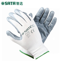 Star industrial protective gloves non-slip wear-resistant labor protection pu dust-free anti-cut anti-static anti-static wear-resistant gloves