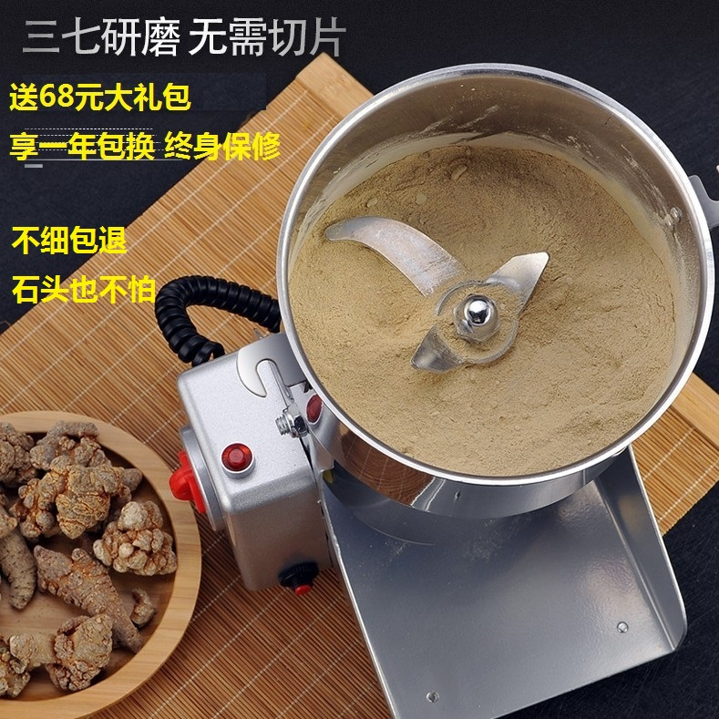 Style; In 220v Commercial Flour Mill Medicine Pulverizer Cereal Grain Grinding Machine Steel Bean Wheat Rice Sesame Grinder Fashionable