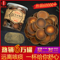 Orange yuan Tang huazhou Orange authentic 6 years Chen Zhengmao orange slices of orange slices 100 grams of Orange