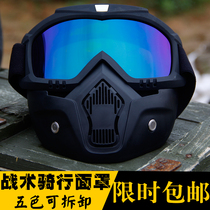 Outdoor full face shock tactical mask Army fans commando CS field anti-fog riding mask goggles glasses
