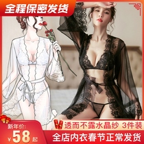 Sexy Lingerie free Perspective installation transparent pajamas Erotic passion set women open three dot big size fat