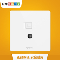 Bull over six categories of computer TV panel TV cable network cable two-in-one socket network cable TV socket