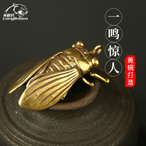 Handmade pure brass cicada gold Zen small pendant ornaments men and women Car Key Chain jewelry creative key chain gift