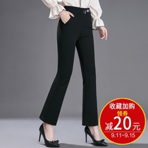 2019 autumn new loose micro-La pants ladies large size high waist was thin elastic waist casual pants straight long pants