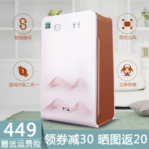 TCL air purifier home in addition to formaldehyde haze pm2 5 bedroom negative ion removal smoke dust TKJ248F