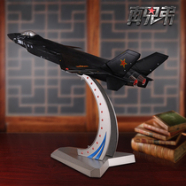 1:32 J-20 fighter model alloy J-20 J20 simulation stealth aircraft model decoration popular science exhibits