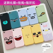 Meilan E2 phone case. Meilan E2 soft silicone M741A cartoon fun expression meizu Meilan e2 female no blue e2 protective case no blue E2 personality painting fashion E2 all-inclusive edge E2 anti-fall.