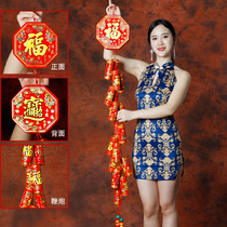 Firecracker string 2019 New Year decoration supplies opening housewarming artillery bamboo Spring Festival decorative goods New Year pendant