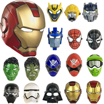 Halloween Cartoon Anime Masque Iron Man Transforme White Warrior King Kong Hulk Masque