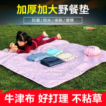 Outdoor travel picnic mat foldable waterproof scratch-resistant ultra-light portable ultra-thin lawn blanket moisture-proof beach mat