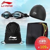 Li Ning swimming pants male five points flat angle quick-drying professional mens swimsuit swimsuit swimming cap hot spring suit swimming equipment