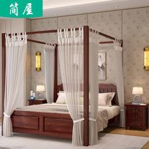 Shelf bed double simple modern new Chinese four-poster antique shelf solid wood white step eight step bed