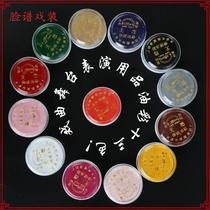 Opera stage supplies Tianjin round box non-toxic makeup oil paint body painting Halloween clown oil paint