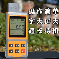 Measuring instrument land area double star instrument dedicated measuring field measuring instrument meter meter high-precision handheld Harvester