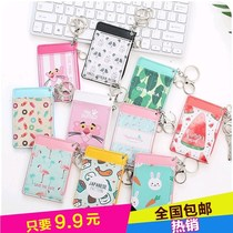 On the new 0200 Korean version of the PU multi-card amount Wallet Card package one lanyard card sets work card badge Meal Card traffic