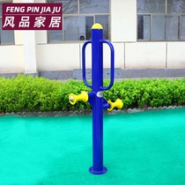 Équipement de fitness extérieur Outdoor Park Square New Rural Community Home Elderly Waist MassageR Mo Leg Bar