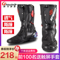 Riding Tribe motorcycle riding shoes men summer and winter four seasons off-road anti-drop motorcycle boots racing boots motorcycle boots
