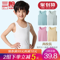 2 pieces of three guns cotton vest children Summer girl pink vest thin section modal boy undershirt