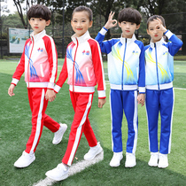 School uniform set primary and secondary school students spring and autumn red Olympic wind kindergarten uniforms childrens games class clothing custom