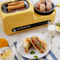 Bear toaster home Multi-Function 2 toast breakfast artifact mini toaster automatic toast machine