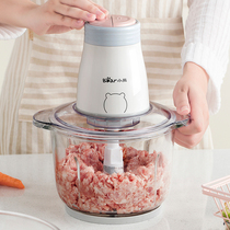 Bear meat grinder household electric stainless steel multi-function small meat minced vegetables stirred garlic mash cooking machine