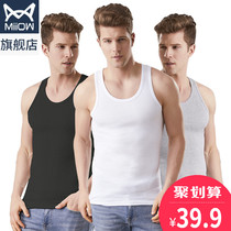 Cat people Cotton men summer thin vest elastic solid color tide personality cotton sports slim underwear primer shirt