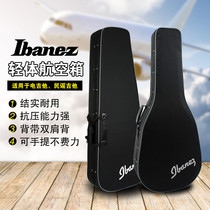 Ibanez electric guitar box ballade bois guitare boîte piano box light air box F30EG FS30DA.