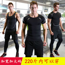 Gym sports suit male large fat loose 220 pounds running quick dry clothes 2018 summer training fitness clothes