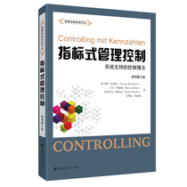 Indicator Management Control: System-supported Control Concept: Thomas Reichma est un majeur en sciences et technologie à l'Université de Shanghai de la finance et de la presse économique.
