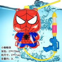 Spider-Man backpack water grab childrens water gun toys beach toys pressure water gun Childrens toys high pressure
