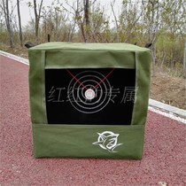 Slingshot Bomber practice Target box to thicken canvas steel ball recycling collection Practice muffler target folding resistant hit