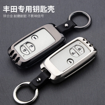 Dedicated to the Toyota rav4 key case Corolla double engine Rong put Camry Prado Highlander buckle shell