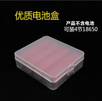 18650 battery box four loaded four-cell battery storage box 4 battery storage box battery protection box