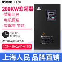 RMSPD inverter 200KW 380V three-phase vector universal heavy duty motor speed inverter
