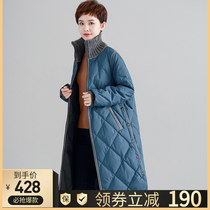 Knit collar down jacket womens long section of the Anti-season clearance winter thickening Han Fan loose large size down clothing yrf