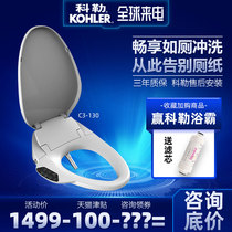 Kohler smart toilet cover wash Li instant household automatic heating warm air drying electric smart toilet lid