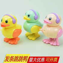 Spring toy small animal spring winding jump jump duck will run on the chain kindergarten baby puzzle small gift award