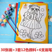 Raw material 6-year-old children painting book to create coloring this gift painting princess watercolor pen gold chalk painting oil color