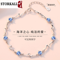 Valentines day Valentines day Korean version of the corrugated chain inlaid Swarovski zirconium bracelet lettering send his girlfriend birthday gift