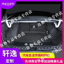 2020 new Xuan Yat car supplies full surround trunk mat classic Xuan Yat 20 tailbox mat 19 fourteen generations 14
