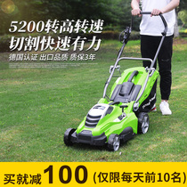 Weeding artifact hand push type automatic lawn mower electric small household multi-function lawn mower lawn mower