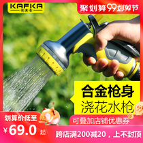 Kafka watering nozzle gardening watering nozzle multi-function watering sprayer water gun watering pipe set