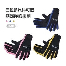 Diving diving gloves shallow deep water diving equipment anti-stab anti-cut professional Sambo snorkeling non-slip men and women winter swimming