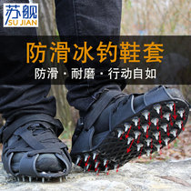 Soviet outdoor professional mountaineering ice fishing non-slip wear-resistant crampon unisex shoes code ice fishing light steel spikes boots